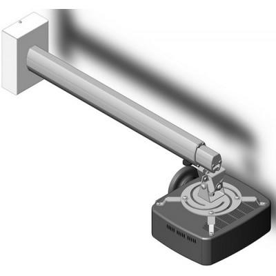 Потолочное (или настенное) крепление для проектора (вес до 20 кг)