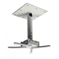 Потолочный телескопический кронштейн под проектор-1