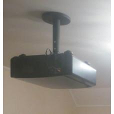 Потолочный телескопический кронштейн под проектор-5