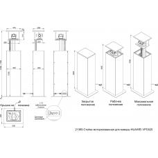 Моторизованная напольная стойка под камеру-3