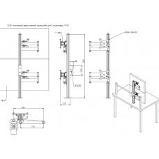 настольное крепление для двух мониторов ALG 9051