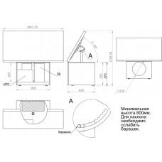 """Интерактивный наклонный стол под Samsung 65"""""""