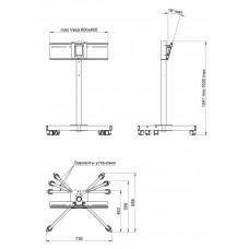 Allegri Техно M-1