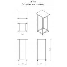 Напольная подставка под проектор-3