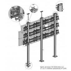 Каркас распорный для видеостены 4х3, на 2-х коленных кронштейнах