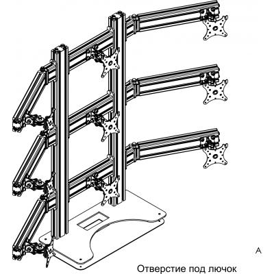 Настольный кронштейн для 9 мониторов, с креплением к столу, ALG 920W